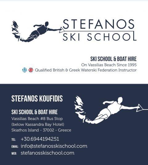 Stefanos Ski School , Our Business Cards