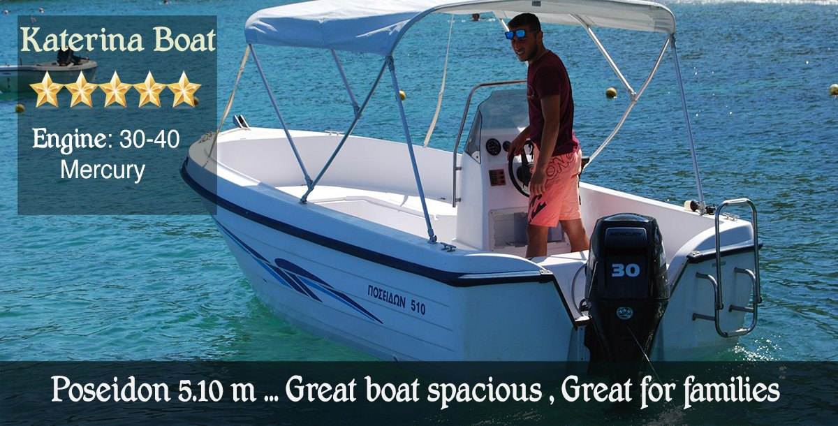 Boat for Rent for families .Poseidon Boat with 4 stroke engine 30 hp