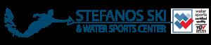 stefanos ski & watersports center logo